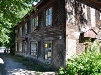 Пермь, улица Белинского, дом 6. многоквартирный дом