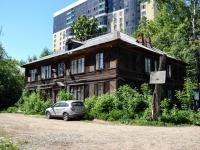 Пермь, улица Белинского, дом 8. многоквартирный дом