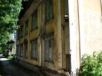 Пермь, улица Белинского, дом 10. многоквартирный дом