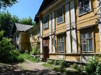 Пермь, улица Белинского, дом 12. многоквартирный дом