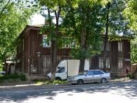 Пермь, улица Белинского, дом 14. многоквартирный дом