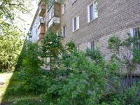 Пермь, улица Белинского, дом 40. многоквартирный дом