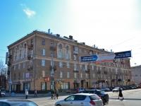 Пермь, улица Белинского, дом 48. многоквартирный дом