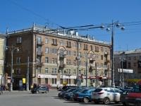 Пермь, улица Белинского, дом 55. многоквартирный дом