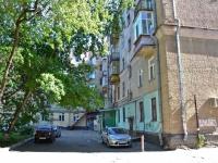 Пермь, Белинского ул, дом 55
