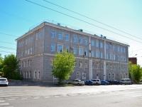 Пермь, улица Белинского, дом 50. колледж Пермский педагогический колледж №1