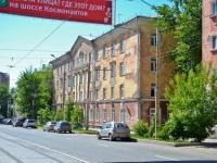Пермь, Белинского ул, дом 61