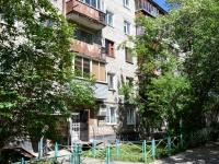 Пермь, улица Белинского, дом 42. многоквартирный дом