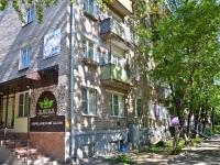 Пермь, улица Белинского, дом 49. многоквартирный дом