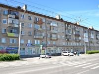 Пермь, улица Белинского, дом 51. многоквартирный дом