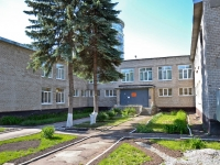 Пермь, улица Белинского, дом 53. детский сад №178