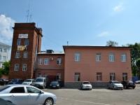Пермь, улица Белинского, дом 52. пожарная часть №5