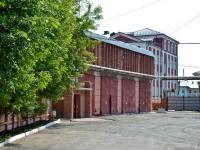 Пермь, улица Белинского, дом 52А. пожарная часть