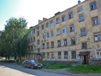 Perm, Industrializatsii st, house 14. Apartment house