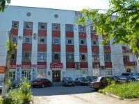 彼尔姆市, Tsiolkovsky st, 房屋 15. 写字楼
