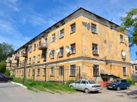 Perm, Tsiolkovsky st, house 21. Apartment house