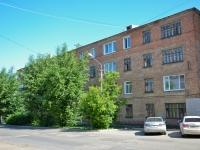 Пермь, улица Работницы, дом 1. многоквартирный дом