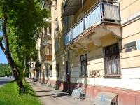 Пермь, улица Работницы, дом 2. многоквартирный дом