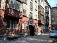 Пермь, улица Братьев Вагановых, дом 10. многоквартирный дом Котловчанин