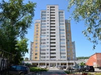 Perm, Metallistov st, house 5. Apartment house