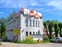 Пермь, кафе / бар Буллит, улица Металлистов, дом 13А
