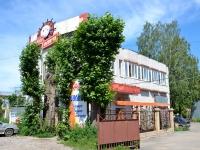 Perm, cafe / pub Буллит, Metallistov st, house 13А