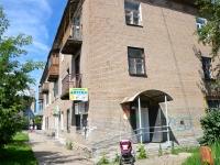 Perm, Metallistov st, house 13. Apartment house