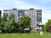 Пермь, улица Металлистов, дом 19. многоквартирный дом