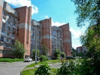 Perm, 9th Maya st, house 1. Apartment house