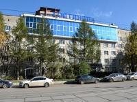 """Пермь, улица 9 Мая, дом 21. гостиница (отель) """"Профсоюзная"""""""