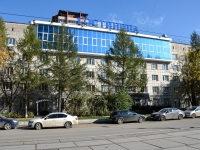 Пермь, 9 Мая ул, дом 21