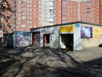 Пермь, улица 9 Мая, дом 21/1. бытовой сервис (услуги)