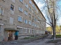 Пермь, 9 Мая ул, дом 17