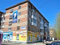 Пермь, улица 9 Мая, дом 24. многоквартирный дом