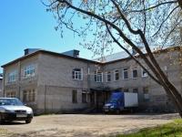 Пермь, 9 Мая ул, дом 9