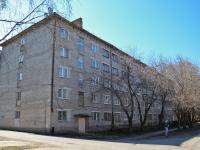 Пермь, общежитие ПНИПУ, №4, улица 9 Мая, дом 11