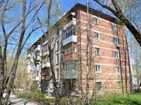 Пермь, 9 Мая ул, дом 14