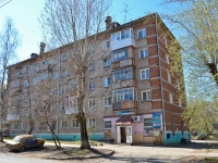 Пермь, 9 Мая ул, дом 16