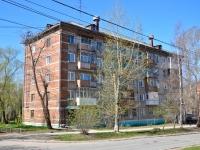 Пермь, улица 9 Мая, дом 16. многоквартирный дом
