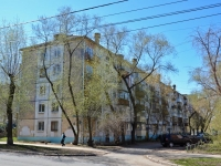 Пермь, улица 9 Мая, дом 18. многоквартирный дом