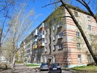 Пермь, улица 9 Мая, дом 18А. многоквартирный дом