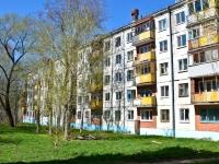 Пермь, улица 9 Мая, дом 20. многоквартирный дом
