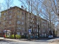 Пермь, улица 9 Мая, дом 12. многоквартирный дом