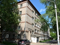 Perm, Bauman st, house 1. Apartment house