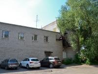 Пермь, улица Баумана, дом 5А. офисное здание