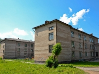 Perm, Bauman st, house 5. training centre