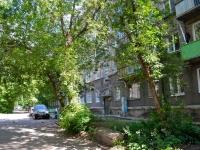 Perm, Bauman st, house 12. Apartment house