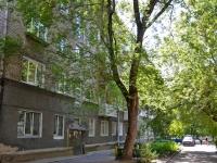 Пермь, Баумана ул, дом 12