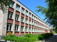 Пермь, Баумана ул, дом 16