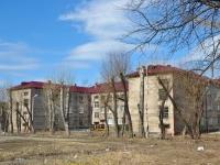 Пермь, Баумана ул, дом 5